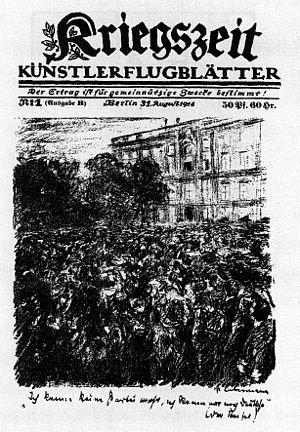 """Deutsch: Zeitung """"Kriegszeit - Künstlerflugblä..."""